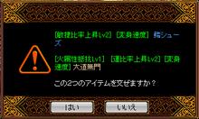 RELI姫のおてんば(?)日記-異次元