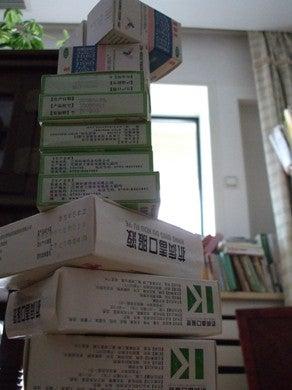 大連マイブーム・復活編!-くすり