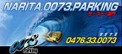 GALE DIARY-0073パーキング