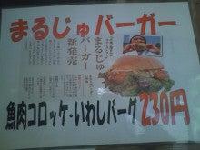「腹五☆harago」と「はなちぁん花ちぁん」腹五社神社-CA3B04950001.jpg