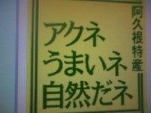 「腹五☆harago」と「はなちぁん花ちぁん」腹五社神社-CA3B1061.jpg