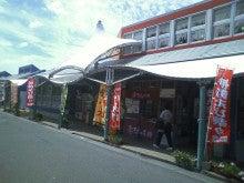 「腹五☆harago」と「はなちぁん花ちぁん」腹五社神社-CA3B04850003.jpg