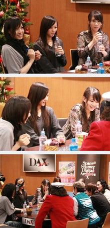 留宇のブログ-DAX_Live