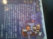 「腹五☆harago」と「はなちぁん花ちぁん」腹五社神社-CA3B04920002.jpg