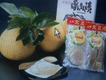 「腹五☆harago」と「はなちぁん花ちぁん」腹五社神社-CA3B1062.jpg