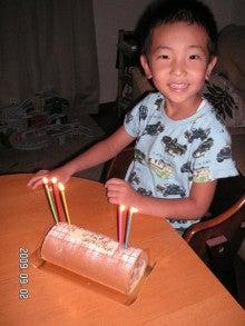 二児のママになっちゃった!~のんびり子育て日記~-お誕生ケーキ