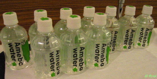 ∞最前線 通信-Ameba water
