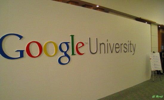 ∞最前線 通信-Google University