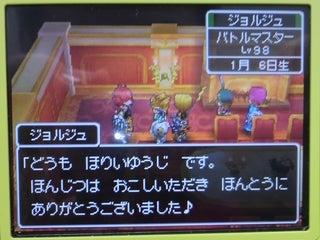 遠藤雅伸公式blog「ゲームの神様」-堀井さんのメッセージ