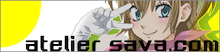 葉月京 アトリエ・サヴァ オフィシャルホームページ
