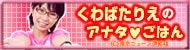 長尾雅人オフィシャルブログ「ダブルピース」Powered by Ameba