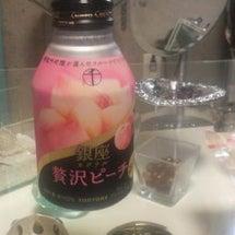銀座カクテル♪贅沢ピ…