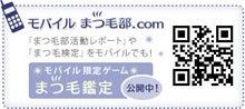 ★オトメ時々オテンバ な秘書OLのブログ★