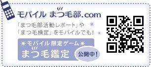 ★★★Beautiful Scarlet★★★