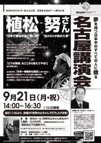 虹の扉2  │ 桜沙&シューガー軍曹