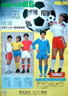 1984.7マガジン