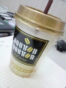 なんてな!?コンテナ☆彡-コーヒー