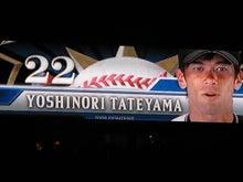 「試される大地北海道」を応援するBlog-タテヤマン