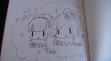 内田佳代オフィシャルブログ-ガム7
