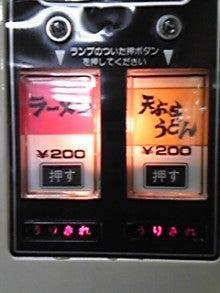 歴史回胴 -黄昏--090906_115103.jpg