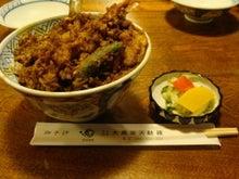 true-大黒家 天丼 2009.08.15