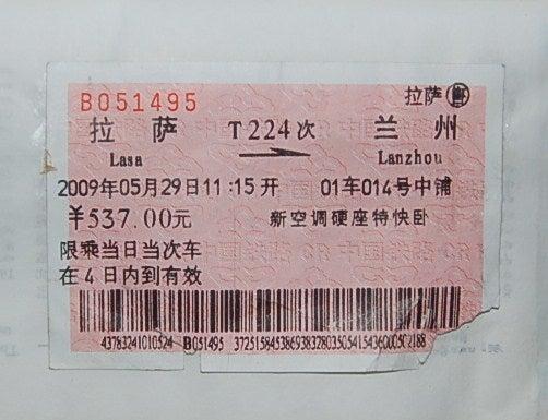 ◆ 30万の中国 ◆