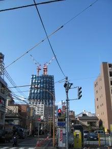 東京スカイツリーファンクラブブログ-e