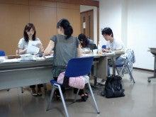 国際文化交流の活動報告-090823_絵本支援他2