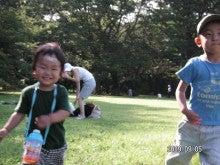 二児のママになっちゃった!~のんびり子育て日記~-ボール遊び
