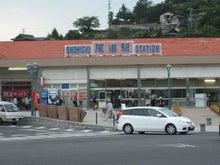 風とペダル-尾道駅