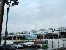 風とペダル-福山駅