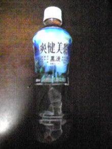 お菓子なブログ-Image1291.jpg