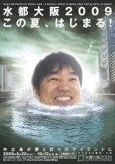 $びびん☆こゆっきー ときどき音楽-水都大阪