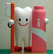 上賀茂からこんにちは。-歯科医キャラクタ ピンク