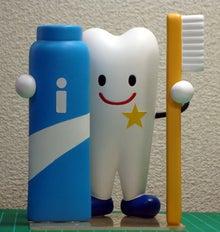 上賀茂からこんにちは。-歯科医キャラクタ ブルー