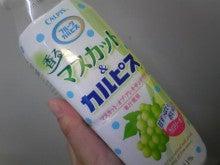 ☆NAGOMI☆-SH3500180001.jpg