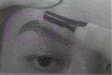 メンズメイクアップ&コスメティック-eyebrow1'
