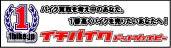 2スト バイク専門店,デザイナー,WEB製作,占い師,代表取締役 兼 代表戸締り役ブログ