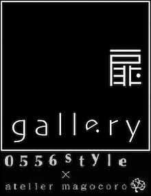 SystemFunituerBLOG-atelier magocoro chie design office×0556styleOfficial site--扉galleryrogo01