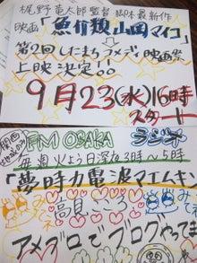 高見こころオフィシャルブログ「こころをこめて」powered by アメブロ-DVC00194.jpg