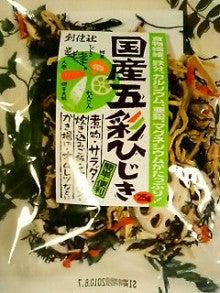 ぴーしゃんがゆく-200909092153000.jpg