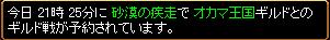 全異常抵抗を私に・・・-9/9budouGv1