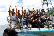 Fishing Blog OFFSHORE CRAZY! ~ 夢は一発大物!   鮪だ!鰤だ!大政だ!巨カンパだ!大鯛だ!なんでもこ~い!-龍弘丸
