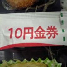 割り箸の箸袋への印刷