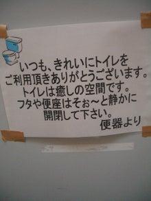 $☆ラッキーデイズ☆:゜☆゜・ミニチュアダックス日記*:.。.☆゜