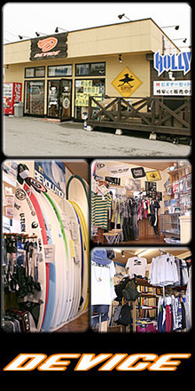 $RONINのブログ-device shop