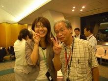 『続・働きウーマン』 東京のベンチャー企業で働くマツウラの日記