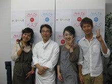 料理研究家・寺田真二郎の日記 Powered by Ameba
