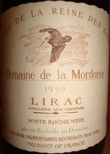 個人的ワインのブログ-Lirac Domaine de la Mordoree 1999
