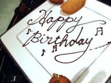 食べて飲んで観て読んだコト-Happy Birthday to You